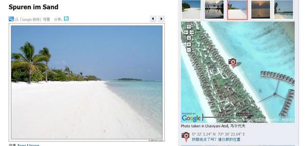 卡努呼拉岛旅游攻略图片