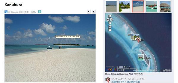 卡努呼拉岛景点图片